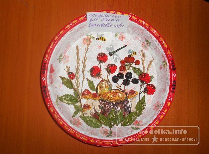 готовая тарелочка