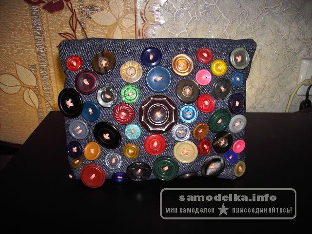 сумка декорированная пуговицами