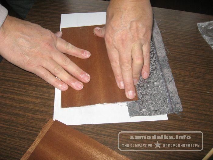 Книга сделанная своими руками