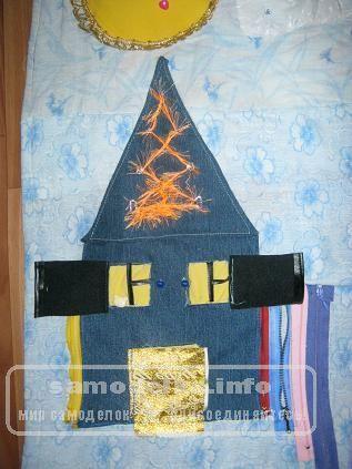 домик со ставнями