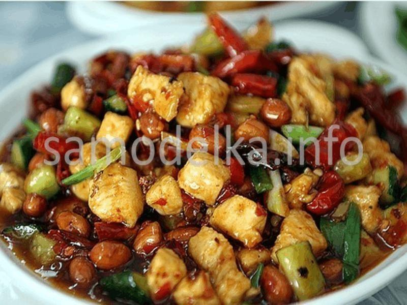 Китайская кухня курица гунбао