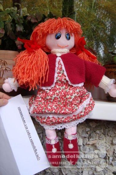 мягкая кукла для малышки своими руками
