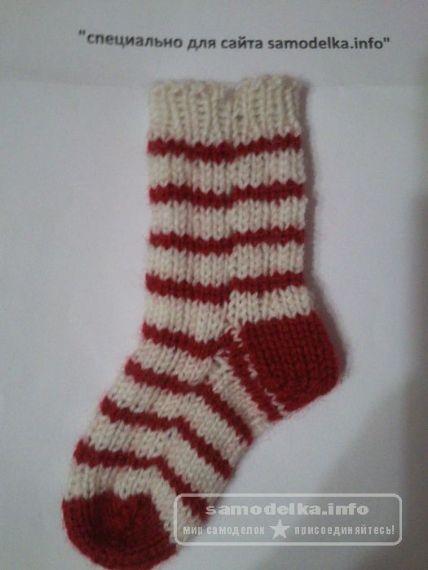 готовый носочек