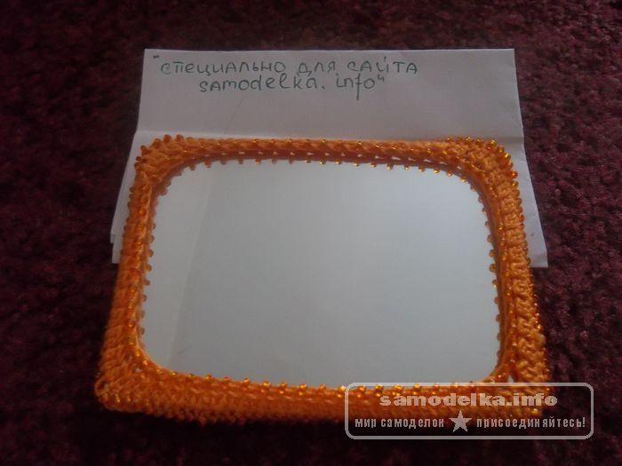 Вязанная оправа на зеркало