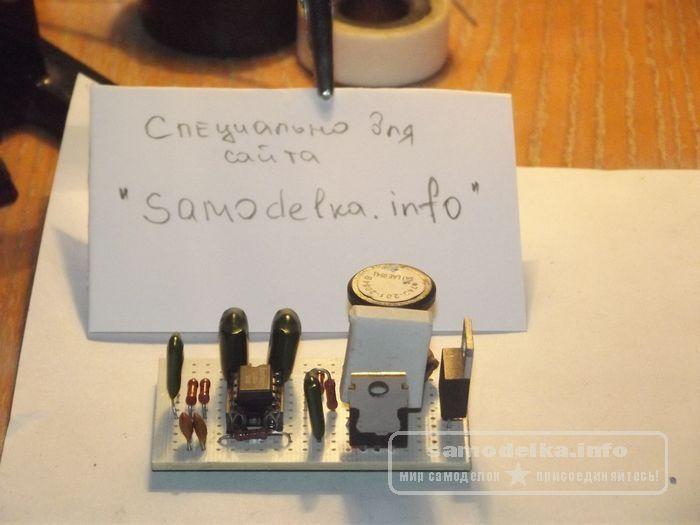 Сколько держит батарея ноутбука | Сайт от Abiturent