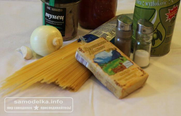 набор продуктов для приготовления спагетти с тунцом
