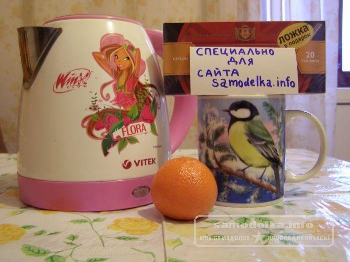 Чай dlya detey - Бесплатная база файлов