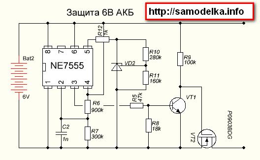 схема защиты аккумулятора на микросхеме таймере 7555 и N-chanel полевом транзисторе
