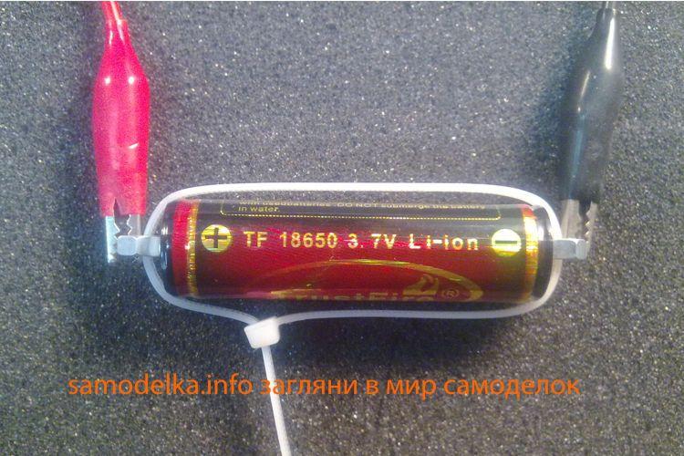 универсальное самодельное крепление для аккумуляторов и батареек