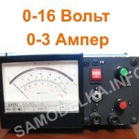 Самодельный лабораторный блок питания от 0 до 16 Вольт ток нагрузки от 0 до 3 Ампер