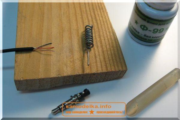 деревянная досточка