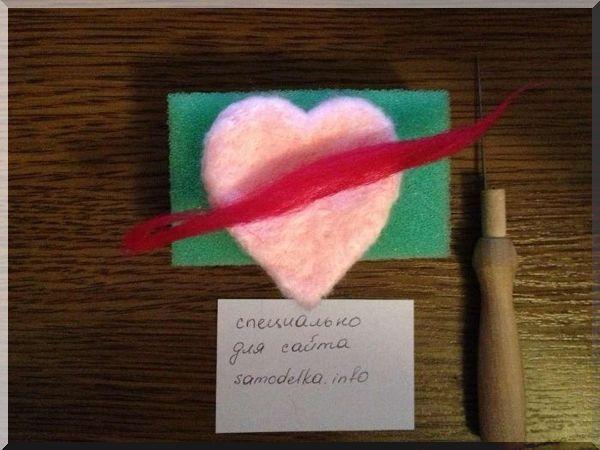 сердечко из войлока в технике валяния