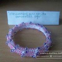 вязаный браслет с бисером