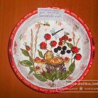 декоративная тарелочка готова