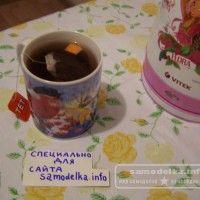 готовый чай