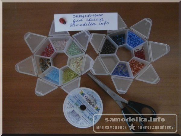 материалы для браслета из бисера для девочек