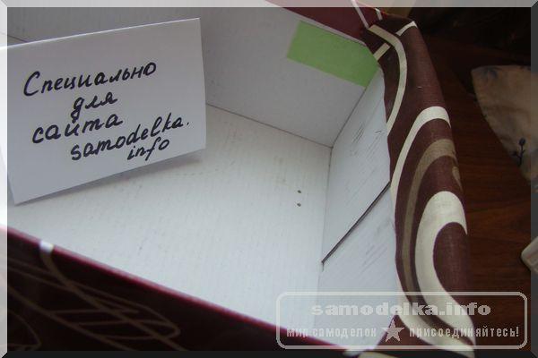 Обклеиваем тканью коробку для рукоделия