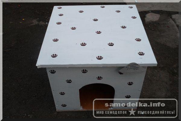 самодельная будка для собаки из дсп