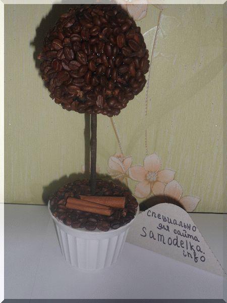 Изделие - топиарий из кофе готово