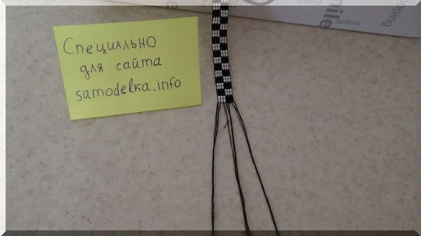 Плетем косу из ниток браслета