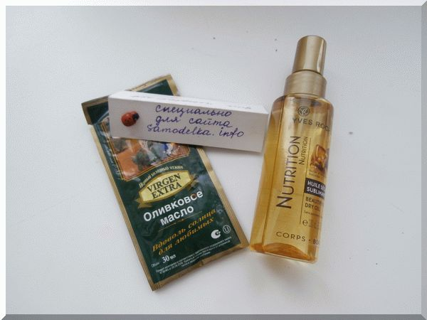 ароматизатор для мыла