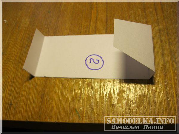 картонный шаблон- выкройка еще одна деталь чехла