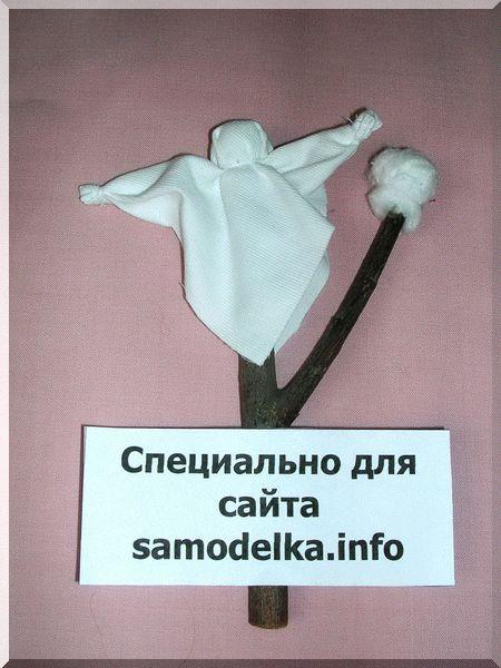 Формируем руки куклы