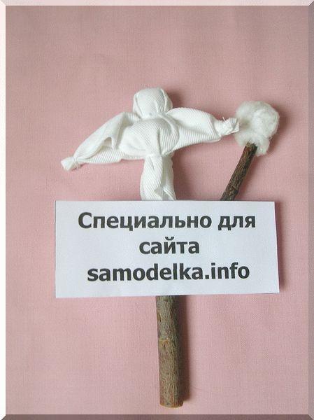 Формируем талию куклы