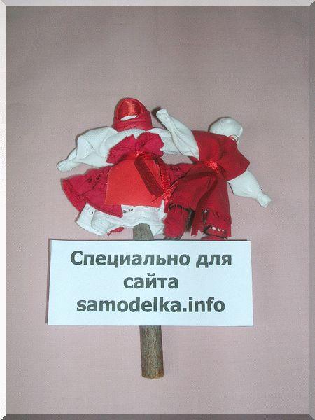 Делаем пояс куклы жениха