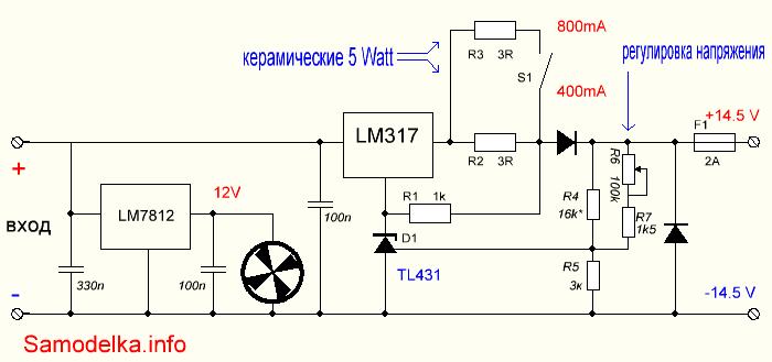 Схема самодельного автоматического зарядного устройства для автомобильных аккумуляторов
