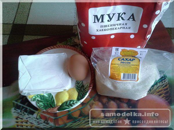 ингредиенты для приготовления ленивых вареников