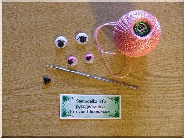 материалы для самодельного вязаного крючком чехла для телефона