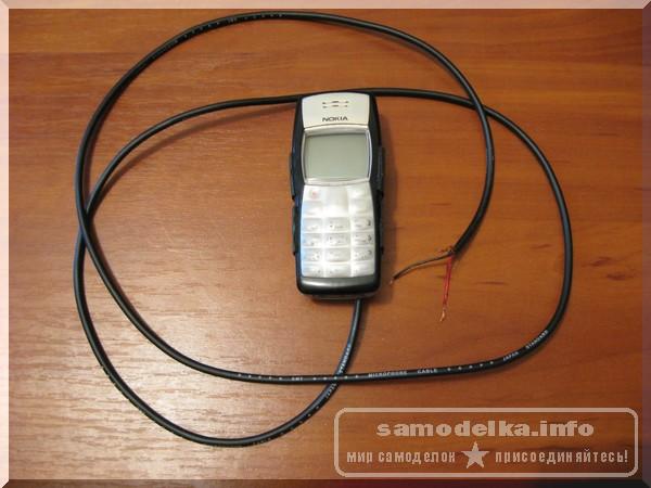Мобильная сигнализация из Nokia 1100