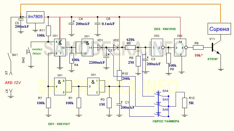 Схема самодельной сигнализации на микросхемах К561ЛА7 и К561ЛН2