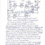 схема автоматического зарядного устройства