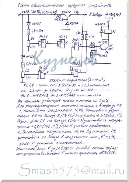 Орион НПП Вымпел-50 калибровка ГОСТ там с 20151020