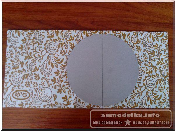Заготовка из цветного картона для открытки