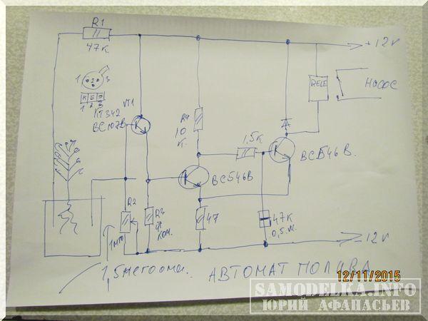 Схема самодельной системы автоматического полива растений