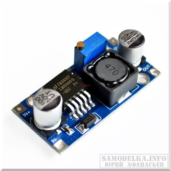 стабилизатор для самодельного фонаря