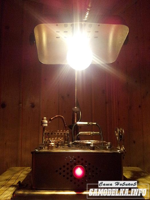 лампа стимпанк своими руками