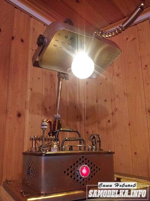 настольная стимпанк лампа своими руками