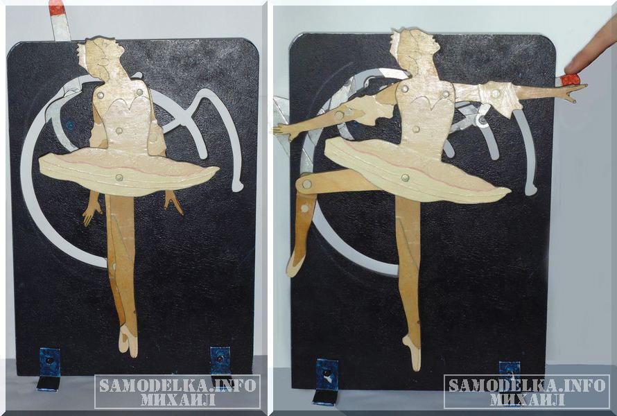балерина на шарнирах своими руками.