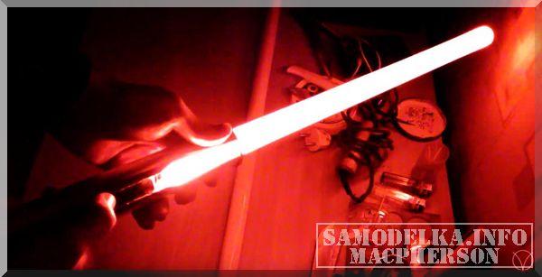 Световой меч своими руками