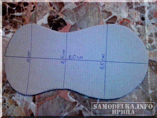 чертеж башмака