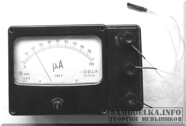 электронный термометр своими руками