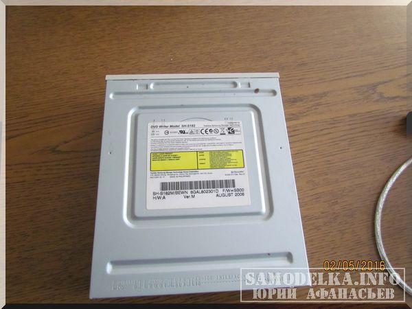 Оптический DVD-привод для планшета своими руками.