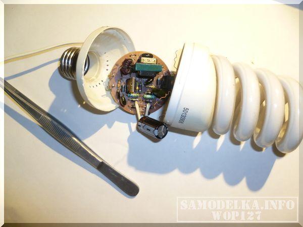 Сделай сам: бесплатный драйвер для светодиодов из энергосберегающей лампы