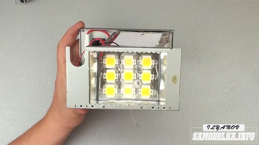 LED прожектор из хлама своими руками
