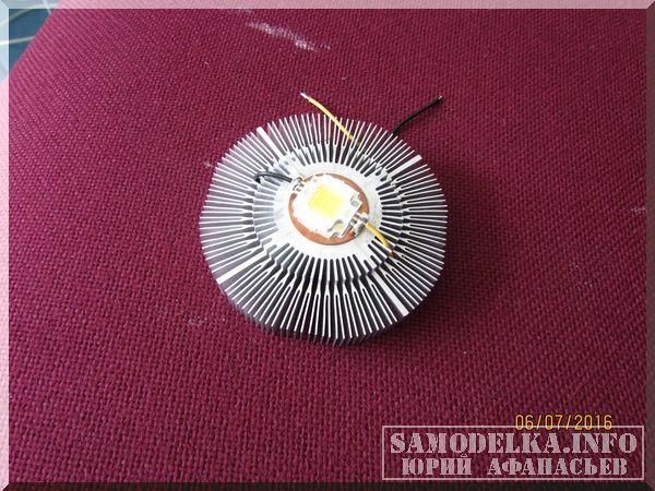 радиатор и светодиод