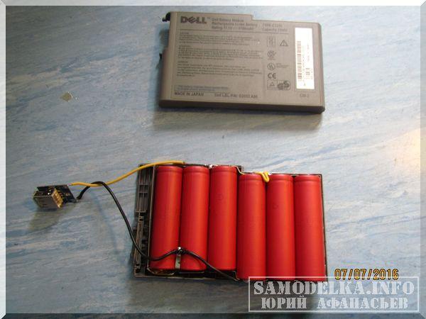 Портативное зарядное устройство Power Bank своими руками